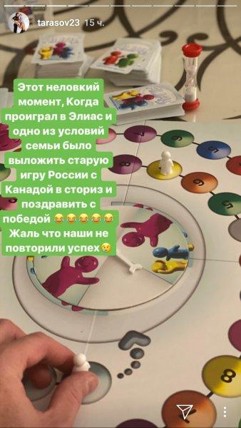 Прикрыл задницу жены? Тарасов «свалил» издевку над российскими хоккеистами на воображаемых друзей