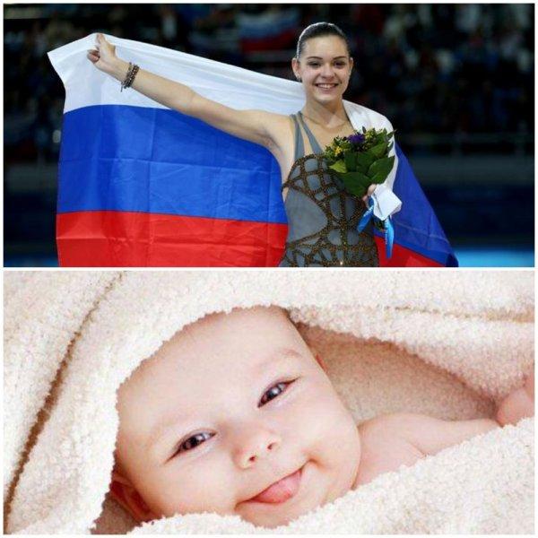 Поезд ушёл? Аделина Сотникова напугала поклонников снимком с младенцем