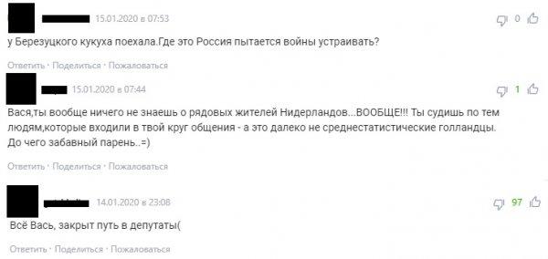 Россия - агрессор? Василий Березуцкий «вляпался» в политический скандал
