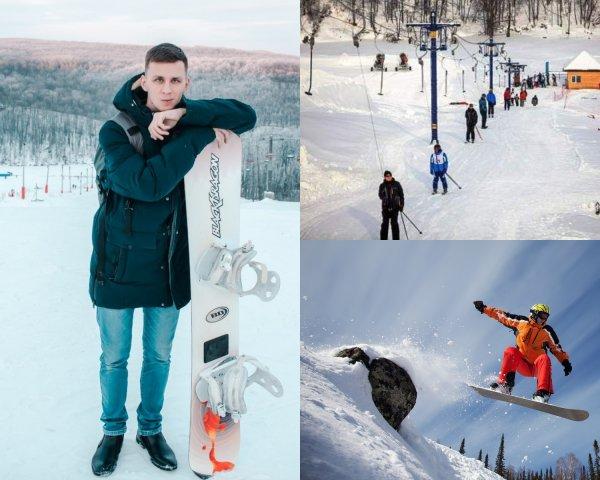 Фонтан эмоций: «Подарок мечты» на «горнолыжке» шокировал россиянина