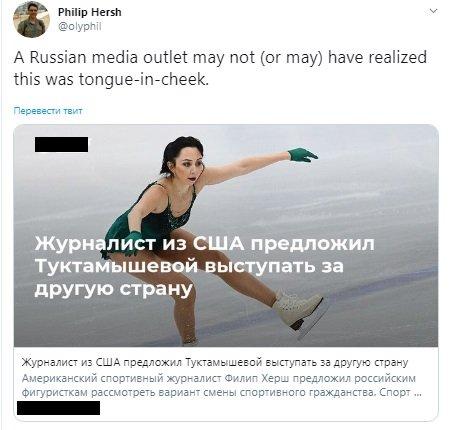 Благодаря Туктамышевой на ЧМ скоро будут ездить одни россияне