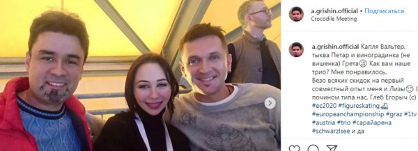 Пригрела змею: Туктамышева убедила «Первый канал» уволить Тарасову