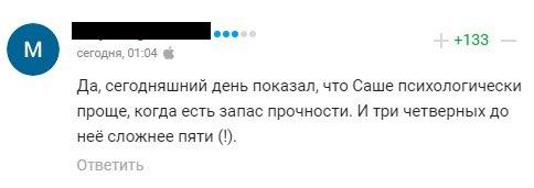 Фанаты рассекретили Трусову: Хитрый план Саши принесет ей долгожданное золото ЧМ