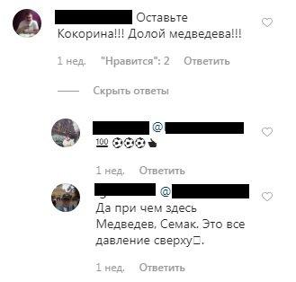 Шефа не беспокоить! Руководство «Зенита» спасло Миллера от фанатов Кокорина