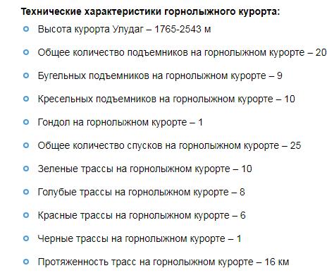 Дети точно не заболеют! Россияне нашли, где покататься на лыжах при +12° С на улице