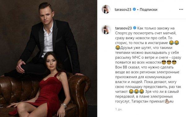 Больше клоун, чем футболист: Слуцкий жалеет и хочет выгнать Тарасова из «Рубина»