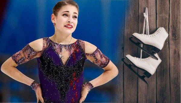 Спорт – просто хобби: Косторная подтвердила, что в следующем сезоне уйдёт из фигурки