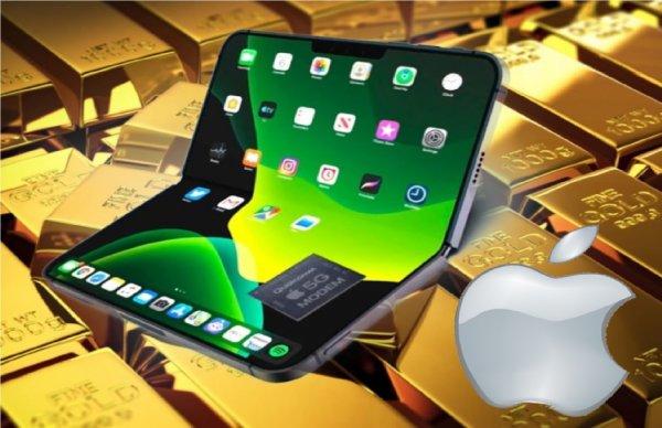 «Минимум $3500»: Названа цена складного iPad Pro с 5G