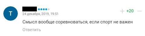 Побег из России не помог: Куракова и Рябова позорно проиграли «малолеткам»