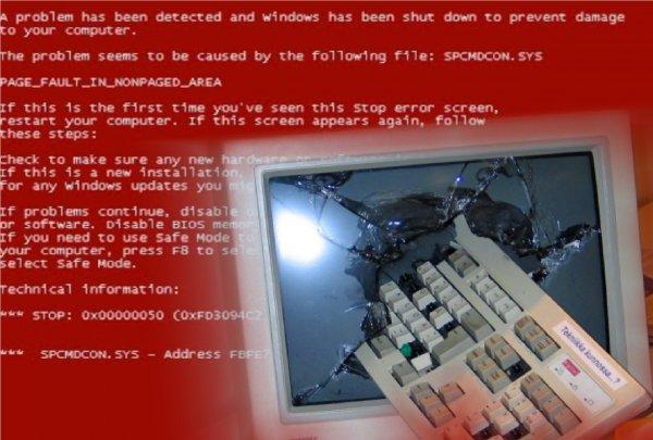 Красный «экран смерти»: Обновление Windows 10 массово «ломает» видеокарты AMD