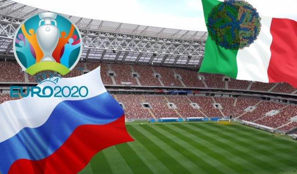 Москва затаила дыхание: Россия может получить больше матчей Евро-2020