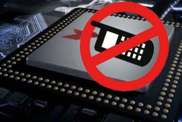 Huawei отказывается от фирменных процессоров Kirin в пользу Mediatek